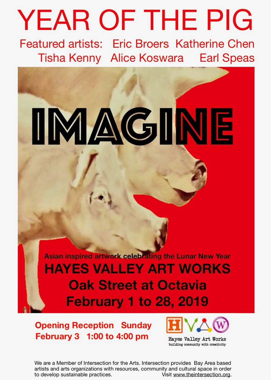 hvaw imagine flyer year of pig
